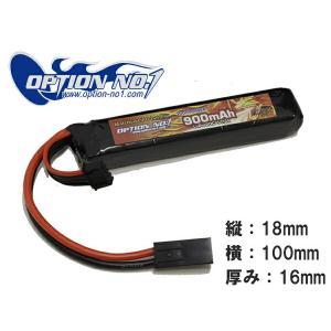 OPTION No.1 製 GB-0031M 11.1V 900mAh リポバッテリー HighPower LiPo 20C ストックイン システマ トレーニングウエポン|naniwabase