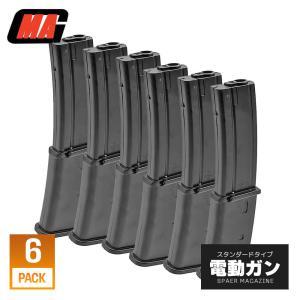 【送料無料】【6本セットBOX】 東京マルイ 電動MP7対応 MAG製 100連 ロングマガジン | 電動ガン 電動コンパクトマシンガン エアガン MP7A1 スペアマグ|naniwabase