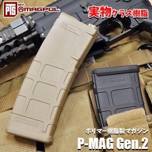 次世代M4マガジン PTS製 120/30連 切替式 P-MAG ポリマーマガジン 次世代電動ガン M4 HK416 SCARシリーズ対応|naniwabase