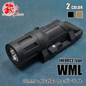 Night-Evolution製 INFORCE (インフォース)タイプ WML マルチファンクション ウェポンライトレプリカ   NE04019|naniwabase