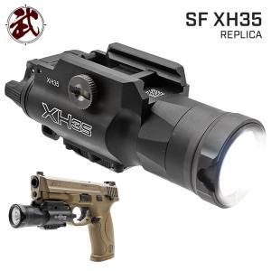 ハンドガンライト SOTAC製 SUREFIREタイプ XH35 ウェポンライト LEDフラッシュライト|naniwabase