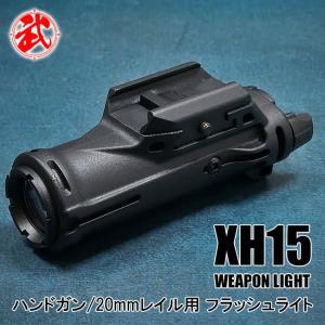ハンドガンライト SOTAC製 SUREFIREタイプ XH15 ウェポンライト LEDフラッシュライト|naniwabase