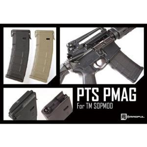 マルイ電動ガン 次世代M4シリーズ対応 MAGPUL PTS PMAG for SOPMOD 120連マガジン (ブラック) 次世代 M4電動ガン完全対応|naniwabase