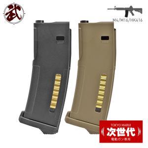 次世代M4 マガジン マグプル PTS製 次世代PTS EPM M4マガジン(30/120切替式)  東京マルイ次世代SOPMOD M4 CQBR HK416 SCAR対応|naniwabase