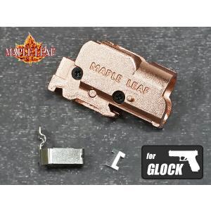 グロック対応 金属チャンバー Gen5 MAPLE LEAF製 ホップアップ チャンバー IKEY付 長掛けHOP 金属製 GLOCKシリーズ対応|naniwabase