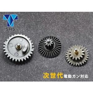 SHS製 次世代電動ガン対応 強化スチールギア 3点セット ノーマル (セクター・スパー・ベベル)  SHS-122 naniwabase