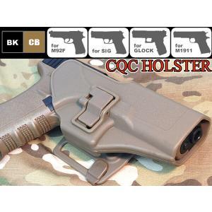 エアガン ホルスター BHIタイプ CQC ホルスター  (M9/GLOCK/P226/M1911用)|naniwabase