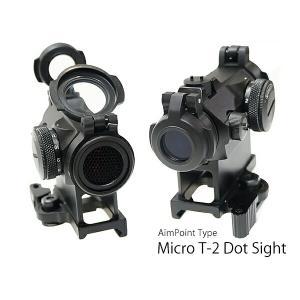 ドットサイト Aimpointタイプ Micro T-2 ドットサイト キルフラッシュ付  QDハイマウント 20mmレイル対応 限定刻印入|naniwabase