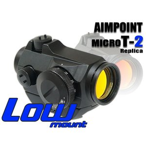 ドットサイト Aimpointタイプ Micro T-2 ドットサイト Lowマウント 刻印有  キルフラッシュ付|naniwabase