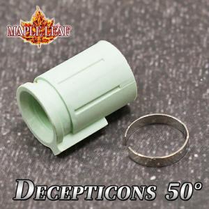 Maple Leaf製 DECEPTICONS ディセプティコン・ホップラバー&C クリップ 50°(TH06D50)  GBB/VSR10用|naniwabase
