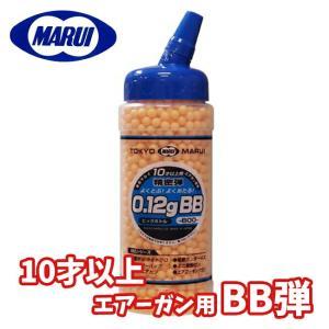 【送料無料】10才以上用エアガンに最適 【東京マルイ】 0.12g BB弾 ビックボトル 2,200発入   TOKYO MARUI エアコキ ハンドガン naniwabase