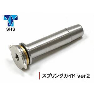 SHS製 Ver2対応 守護神 ベアリング スプリングガイド SHS-037 naniwabase