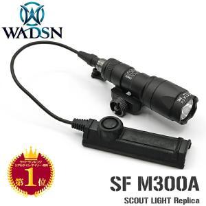 SUREFIRE タイプ M300A スカウトライト デュアルスイッチ 付き WD04006-BK-LOGO WADSN 製|naniwabase