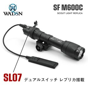☆SL07デュアルスイッチ標準搭載☆ 【WADSN製】 SUREFIREタイプ M600C (M602C) スカウトライト リモートスイッチ付 セット 340ルーメン|naniwabase