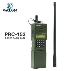 ☆トランシーバーを収納可能☆ 【WADSN製】 AN/PRC-152タイプ ダミーラジオケース樹脂製 / OD(オリーブドラブ)|naniwabase