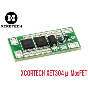 XCORTECH XET304μ MosFET エクスコアテック電動ガンFET|naniwabase