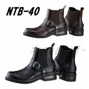 NANKAI NTB-40 ROADHAWK ロードホークブーツ 2種類のベルトが付属! 南海部品/ナンカイ|nankai-hiratsuka