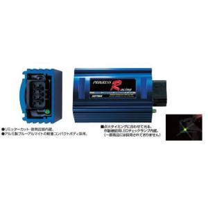 DAYTONA 39200 プログレス・レーシングCDI ・DT50 デイトナ
