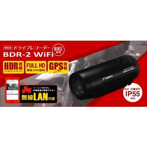 YUPITERU BDR-2 WiFi バイク専用ドライブレコーダー/無線LAN/GPS搭載 ユピテル