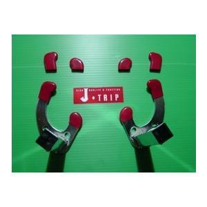 J-TRIP/ジェイトリップ V受けJT-107A レーシングスタンド用アタッチメント|nankai-hiratsuka
