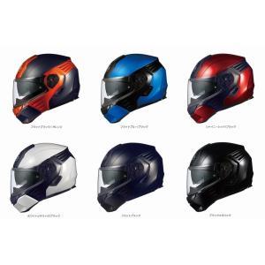 OGKカブト KAZAMI(カザミ) インナーバイザー装備システムヘルメット オージーケー|nankai-hiratsuka