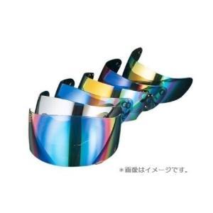 S.K.Y スーパーアドシスZRミラーシールド アライSZ-RAM4/3/SZ-G/SZ-F チタン...