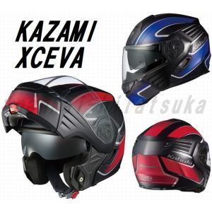 OGK/オージーケー KAZAMI XCEVA/カザミ・エクセヴァ  カラー: フラットブラックレッ...