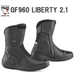 ジャンニ ファルコ GF960 LIBERTY 2.1 ツーリングブーツ GIANNI FALCO|nankai-hiratsuka
