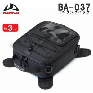 限定SALE! NANKAI BA-037 ミニタンクバッグ 南海部品ナンカイ|nankai-hiratsuka