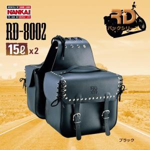 NANKAI RD-8002 BIGサイドバッグ15L×2 南海部品/ナンカイ|nankai-hiratsuka