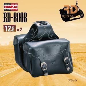NANKAI RD-8008 ウエスタンサイドバッグ12L×2 南海部品/ナンカイ|nankai-hiratsuka