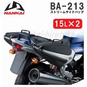 限定SALE! NANKAI BA-213 ストリームサイドバッグ 南海部品ナンカイ|nankai-hiratsuka