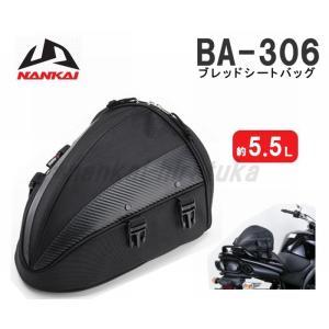 限定SALE! NANKAI BA-306 ブレッドシートバッグ SSマシンにもお勧めスタイリッシュモデル 南海部品/ナンカイ|nankai-hiratsuka