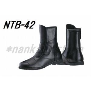 NANKAI NTB-42 ノンファスナーPUショートブーツ 南海部品/ナンカイ|nankai-hiratsuka