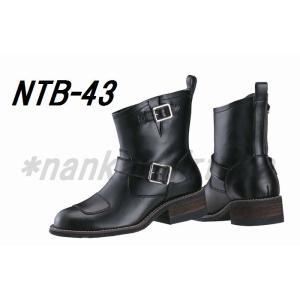 NANKAI NTB-43 エンジニアブーツ 南海部品/ナンカイ|nankai-hiratsuka
