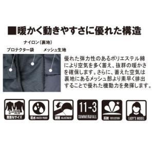 NANKAI SDW-8129 オールウェザーオーバーパンツ 南海部品/ナンカイ|nankai-hiratsuka|04