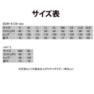 NANKAI SDW-8129 オールウェザーオーバーパンツ 南海部品/ナンカイ|nankai-hiratsuka|05
