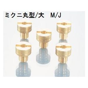 KITACO / キタコ ミクニ 丸型/大 メインジェット #110〜#157.5 #2.5ステップ VM18 TMR TDMR TM-MJN TMR-MJN|nankai-hiratsuka