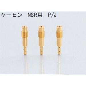 KITACO / キタコ ケーヒン スロージェット NSR50/80 NS-1 #38/40/42/45 パイロットジェット|nankai-hiratsuka