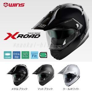 WINS X-ROAD(エックスロード)インナーバイザー付きオフロードヘルメット ウインズ|nankai-hiratsuka