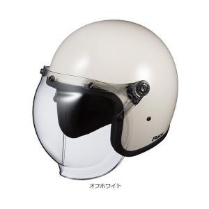 OGK ROCKロック (単色モデル) ジェットヘルメット オージーケーカブト|nankai-hiratsuka