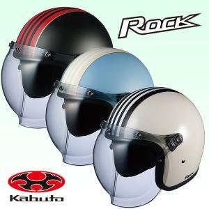 OGK ROCK G1 ロックG1 ジェットヘルメット ストライプ オージーケー|nankai-hiratsuka
