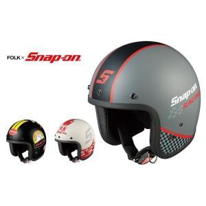 OGK FOLK Snap-on フォーク スナップオン ジェットヘルメット オージーケー|nankai-hiratsuka