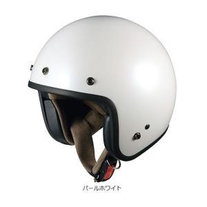 OGK KL-mini ケーエルミニ (XSサイズ) ジェットヘルメット オージーケー|nankai-hiratsuka