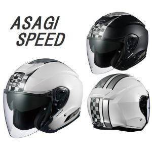 OGKカブト ASAGI SPEED アサギスピード オージーケーカブト nankai-hiratsuka