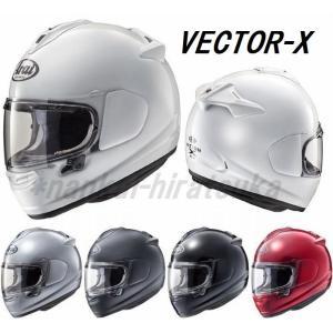 Arai VECTOR-X ベクターX アライ|nankai-hiratsuka