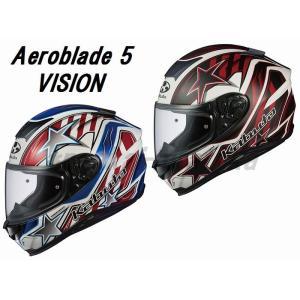 OGKカブト Aeroblade5 VISION エアロブレード5ヴィジョン オージーケー|nankai-hiratsuka