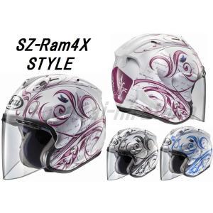 Arai SZ-RAM4X STYLE スタイル アライ