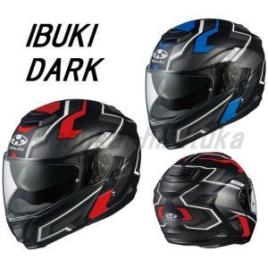 OGKカブト IBUKI DARK イブキ ダーク システムヘルメット オージーケー|nankai-hiratsuka