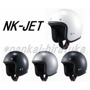 NANKAI NK-JET エヌケージェット 南海部品/ナンカイ|nankai-hiratsuka